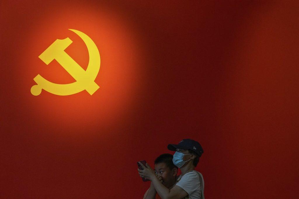 APTOPIX China Communist Party Anniversary 86873.jpg ebfdb s1440x960 k8x68K