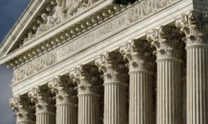 Supreme Court 300x180 TmHIh4