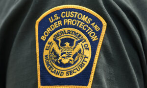 cbp customs and border protection 300x180 aQmBwh
