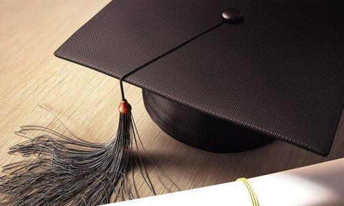 graduation i 700x420 rSMCUP